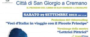 """Festa dei lettori 2012: il programma de """"Il Presidio del Libro di San Giorgio a Cremano"""""""